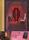【エントリーでポイント10倍!(6月11日01:59まで!)】【中古】MSX2/MSX2+ 3.5インチソフト ランクB)琥珀色の遺言 藤堂龍之介 探偵日..