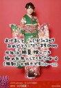 【中古】生写真(AKB48・SKE48)/アイドル/NMB48 C : 小川結夏/2019 January-rd [2019福袋]