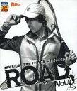【エントリーでポイント10倍!(12月スーパーSALE限定)】【中古】その他Blu-ray Disc ミュージカル テニスの王子様 ROAD Vol.4