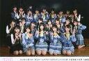 【中古】生写真(AKB48・SKE48)/アイドル/AKB48 AKB48/集合(村山チーム4)/横型・2019年10月10日 村山チーム4「手をつなぎながら」18:30公演 大森美優 生誕祭/AKB48劇場公演記念集合生写真【タイムセール】