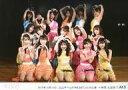 【中古】生写真(AKB48・SKE48)/アイドル/AKB48 AKB48/集合(込山チームK)/横型・2019年10月15日 込山チームK「RESET」18:30公演 小林蘭 生誕祭・2Lサイズ/AKB48劇場公演記念集合生写真【タイムセール】