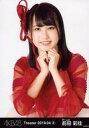 【エントリーでポイント10倍!(1月お買い物マラソン限定)】【中古】生写真(AKB48・SKE48)/アイドル/AKB48 前田彩佳/バストアップ/AKB48 劇場トレーディング生写真セット2019.April2「2019.04」 チームAセット
