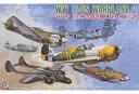 【エントリーでポイント10倍!(12月スーパーSALE限定)】【中古】プラモデル 1/700 WWII 米国軍用機セット 2 スペシャル メタル製 F2A バッファロー 3機付き 「スカイウェーブシリーズ」 [S43SP]