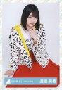 【中古】生写真(乃木坂46)/アイドル/日向坂46 渡邉美穂...