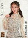【中古】生写真(AKB48・SKE48)/アイドル/NMB48 塩月希依音/初恋至上主義/CD「初恋至上主義」通常盤(TypeA〜C)(YRCS-90169〜71)封入特典生写真