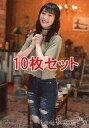 【エントリーでポイント10倍!(12月スーパーSALE限定)】【中古】生写真(AKB48・SKE48)/アイドル/NMB48 【10枚セット】南羽諒/CD「初恋至上主義」通常盤(Type-C)(YRCS-90171)共通特典生写真