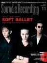 【中古】音楽雑誌 CD付)Sound & Recording Magazine 2019年11月号 サウンド&レコーディング・マガジン