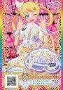 【エントリーでポイント10倍!(7月11日01:59まで!)】【中古】プリパラ/スーパーレア/プリチケ/ボトムス/プレミアム/Precious Muse/キラッとプリ☆チャン♪DVD/BD-BOX-4 初回特典 P-076 [SR] : ミラクルアイドルホワイトスカート