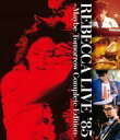 【エントリーでポイント10倍!(12月スーパーSALE限定)】【中古】邦楽Blu-ray Disc REBECCA / REBECCA LIVE'85-Maybe Tomorrow Complete Edition-