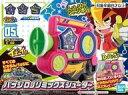 【中古】プラモデル バトルピカちんキット05 バッジDJリミックスシューター 「ポチっと発明 ピカちんキット」