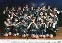 【中古】生写真(AKB48・SKE48)/アイドル/AKB48 AKB48/集合(村山チーム4)/横型・2019年10月28日 村山チーム4「手をつなぎながら」18:30公演 達家真姫宝 生誕祭・2Lサイズ/AKB48劇場公演記念集合生写真【タイムセール】