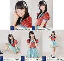 【中古】生写真(AKB48・SKE48)/アイドル/AKB48 ◇下尾みう/AKB48 チーム8 2019年10月度 net shop限定個別生写真 vol.2 5種コンプリートセット