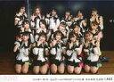 【エントリーでポイント10倍!(1月お買い物マラソン限定)】【中古】生写真(AKB48・SKE48)/アイドル/AKB48 AKB48/集合(込山チームK)/横型・2019年11月5日 込山チームK「RESET」18:30公演 長友彩海 生誕祭・2Lサイズ/AKB48劇場公演記念集合生写真【タイムセール】