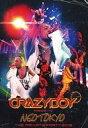 【エントリーでポイント10倍!(12月スーパーSALE限定)】【中古】邦楽Blu-ray Disc CRAZYBOY / CRAZYBOY presents NEOTOKYO-THE PRIVATE PARTY 2018- [初回盤]