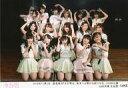 【中古】生写真(AKB48・SKE48)/アイドル/AKB48 AKB48/集合(チーム8)/横型・2019年11月3日 湯浅順司「その雫は、未来へと繋がる虹になる。」16:00公演 山田杏華 生誕祭/AKB48劇場公演記念集合生写真