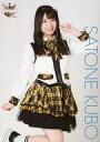 【中古】生写真(AKB48・SKE48)/アイドル/AKB48 久保怜音/膝上/AKB48 CAFE & SHOP限定 A4サイズ生写真ポスター 第162弾
