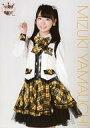 【中古】生写真(AKB48・SKE48)/アイドル/AKB48 山内瑞葵/膝上/AKB48 CAFE & SHOP限定 A4サイズ生写真ポスター 第162弾