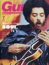 【中古】ギターマガジン 付録付)Guitar magazine 2019年7月号 ギターマガジン