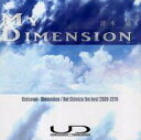 【中古】同人音楽CDソフト My Dimension / UNKNOWN-DIMENSION