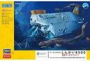【エントリーでポイント10倍!(12月スーパーSALE限定)】【新品】プラモデル 1/72 有人潜水調査船 しんかい6500 海底ジオラマセット [SP436]