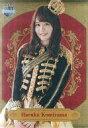 【中古】ポスター(女性) A3メタリックポスター(1612) 込山榛香 AKB48 CAFE&SHOP限定