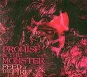 【中古】輸入洋楽CD PROMISE AND THE MONSTER / FEED THE FIRE[輸入盤]