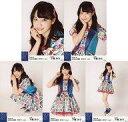 【中古】生写真(AKB48・SKE48) ◇下尾みう/AKB48 チーム8 2019年11月度 net shop限定個別生写真 vol.2 5種コンプリートセット
