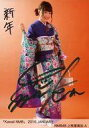 【中古】生写真(AKB48・SKE48) ☆上枝恵美加/直筆サイン入り/「Kawaii NMB」 2016 JANUARY