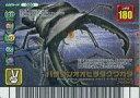 【中古】ムシキング/銀/07フォレストグリーン 020 銀 : パラワンオオヒラタクワガタ
