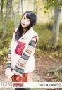 【中古】生写真(AKB48・SKE48)/アイドル/NGT48 07108 : 富永夢有/「新潟県内落葉径」「2019.NOV.」/NGT48 ロケ生写真ランダム 2019.November1