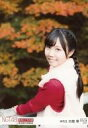 【中古】生写真(AKB48・SKE48) 古舘葵/「新潟県内落葉径」「2019.NOV.」/NGT48 ロケ生写真ランダム 2019.November1