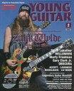 【中古】ヤングギター DVD付)YOUNG GUITAR 2013年2月号(DVD1枚) ヤング ギター