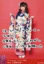 【中古】生写真(AKB48・SKE48)/アイドル/NMB48 C : 三宅ゆりあ/2019 January-rd [2019福袋]