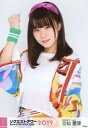 【エントリーで全品ポイント10倍!(8月18日09:59まで)】【中古】生写真(AKB48・SKE48)/アイドル/AKB48 立仙愛理/上半身/AKB48グループリクエストアワー セットリストベスト100 2019 ランダム生写真