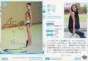 【中古】BBM/レギュラーカード/Shining Venus/新体操/BBM2017 シャイニングヴィーナス 43 [レギュラーカード] : 畠山愛理(金箔押しサイン入り)(/80)