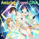 【中古】アニメ系CD AZALEA / Amazing Travel DNA