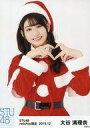 【中古】生写真(AKB48・SKE48)/アイドル/STU48 大谷満理奈/上半身/STU48 2019年12月度netshop限定ランダム生写真
