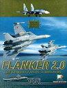 【中古】Windows95/98 CDソフト Flanker 2.0[EU版]