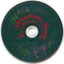 【エントリーでポイント10倍!(7月11日01:59まで!)】【中古】Windows CDソフト 佐野元春 Year Almanac CD-ROM 2009