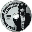 【中古】Windows CDソフト 佐野元春 Year Almanac CD-ROM 2010