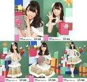 【中古】生写真(AKB48・SKE48)/アイドル/AKB48 ◇山内瑞葵/AKB48 2019年12月度 net shop限定個別生写真 vol.1 5種コンプリートセット【タイムセール】