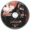 【中古】Windows CDソフト Vermilion -Bind of Blood-「男達の挽歌」(メッセサンオー特典)