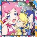 アニメ系CD 「キラッとプリ☆チャン」♪ソングコレクション-4thチャンネル-