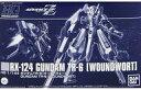 【中古】プラモデル 1/144 HGUC RX-124 ガンダムTR-6 ウーンドウォート 「ADVANCE OF Z 〜ティターンズの旗のもとに〜」 プレミアムバンダイ限定 [5059023]