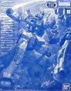 【中古】プラモデル 1/100 MG RX-78NT-1 ガンダムNT-1 ver.2.0 クリアカラー 「機動戦士ガンダム0080 ポケットの中の戦争」 イベント限定 [5058773]