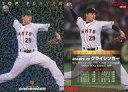 【中古】スポーツ/2009プロ野球チップス第1弾/巨人/トッププレーヤーカード TP-13 : グラ...