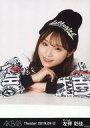 【中古】生写真(AKB48・SKE48)/アイドル/AKB48 左伴彩佳/バストアップ/AKB48 劇場トレーディング生写真セット2019.September2 「2019.09」 チームKセット