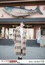 【中古】生写真(AKB48・SKE48)/アイドル/NGT48 07436 : 三村妃乃/「新潟県村上市・博物館」「2019.DEC.」/NGT48 ロケ生写真ランダム 2019.December