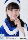【エントリーでポイント10倍!(6月11日01:59まで!)】【中古】生写真(AKB48・SKE48)/アイドル/STU48 今村美月/バストアップ/STU48 2018年12月度netshop限定ランダム生写真