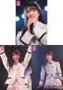 【中古】生写真(AKB48・SKE48)/アイドル/AKB48 ◇永野恵/矢作萌夏 卒業公演 ランダム生写真 2019.12.26 3種コンプリートセット